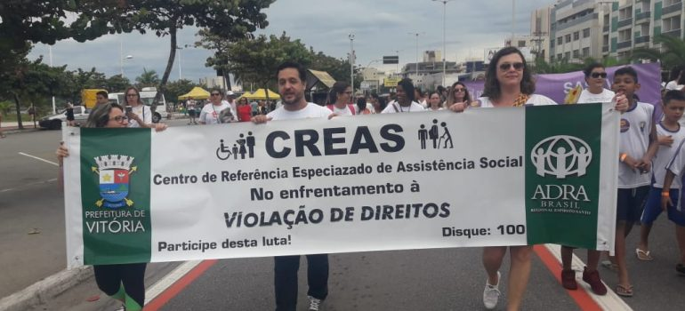 creas-6