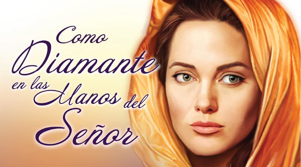 Afiche: Ministerio de la Mujer 2009