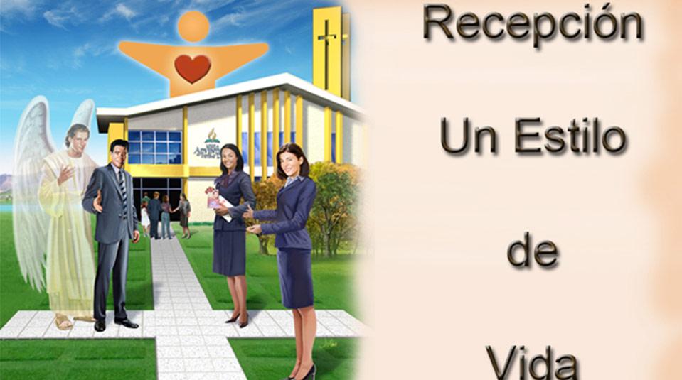 Estilo de vida: Ministerio de la Recepción 2012