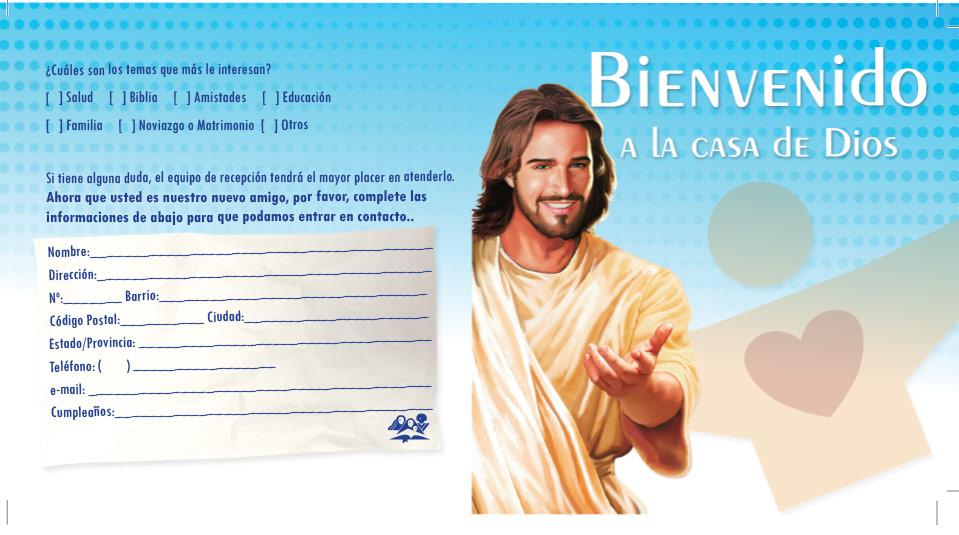 Tarjeta Ministerio De La Recepción 2012 Materiales Y Recursos