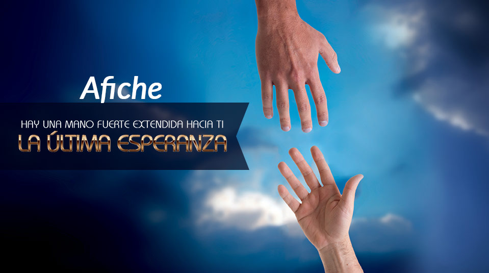 Afiche: La Última Esperanza 2013