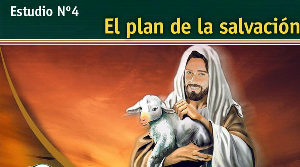 estudio4-el-plan-de-la-salvación