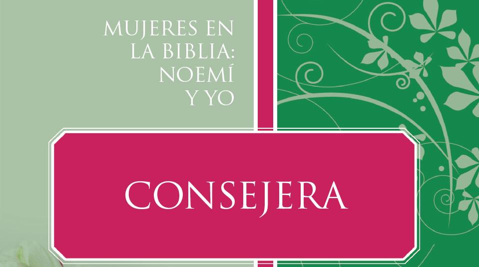 Mujeres en la Biblia: Noemi y Yo