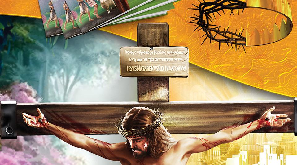 Banner: 5º SEE – Seminario de Enriquecimiento Espiritual