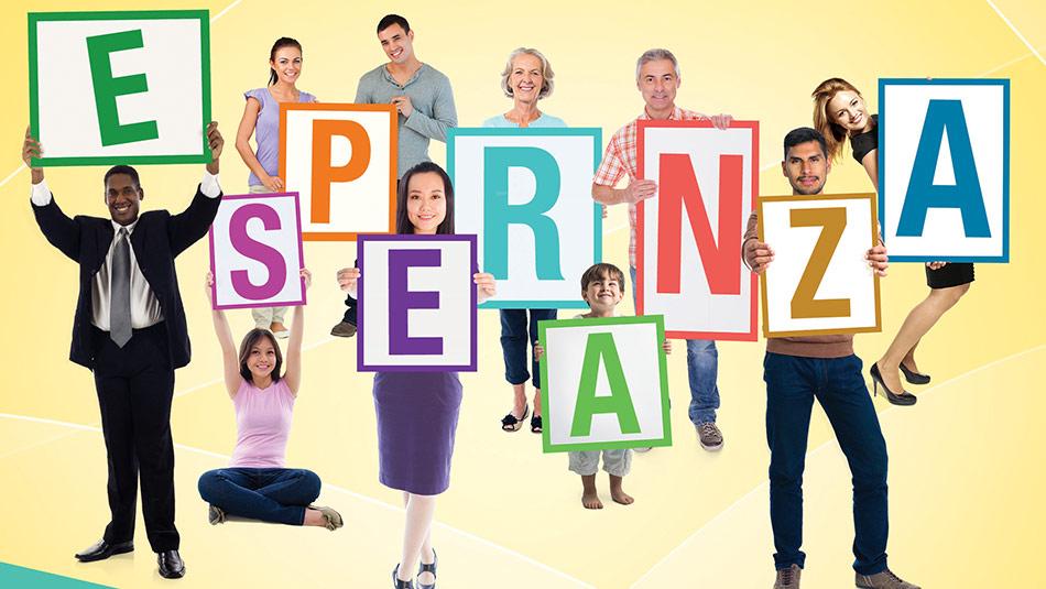 Afiche: Amigos de Esperanza 2014
