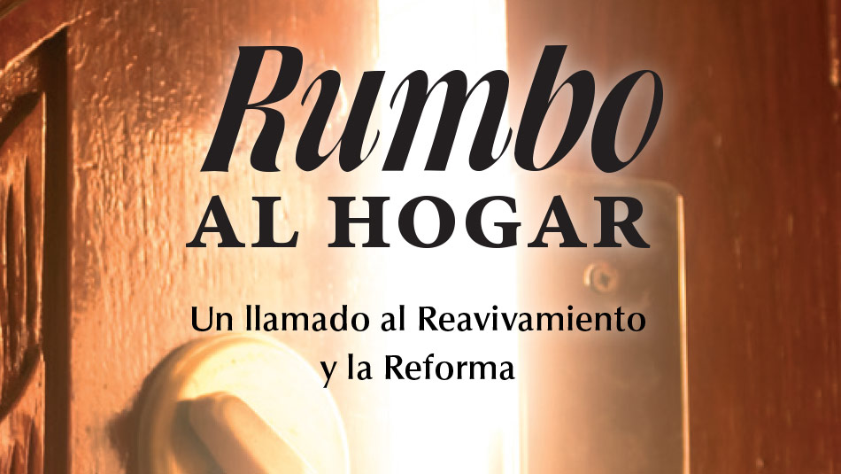 documento-humbo-al-hagar
