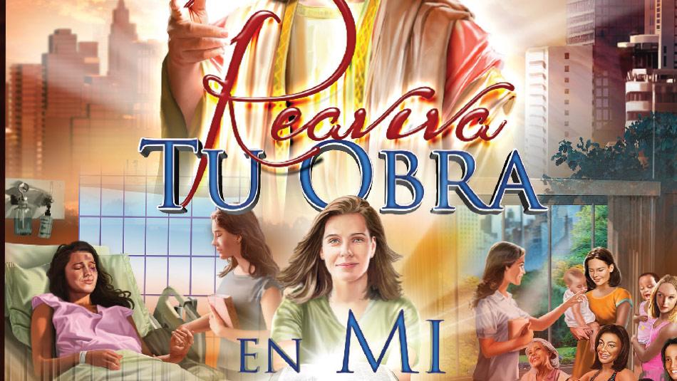 Libreto: Sábado Misionero de la mujer adventista 2014