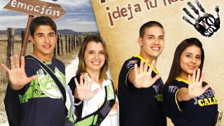 Afiche – misión caleb 2012