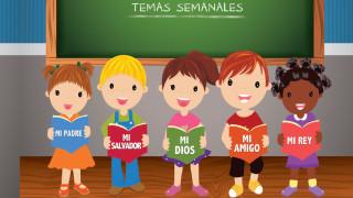 Cuaderno: Grupos Pequeños de los niños
