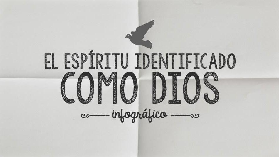 Espiritu-Santo-idenficado-como-Dios-infor