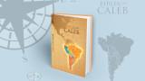 Tapa: Bíblia do Caleb 2015