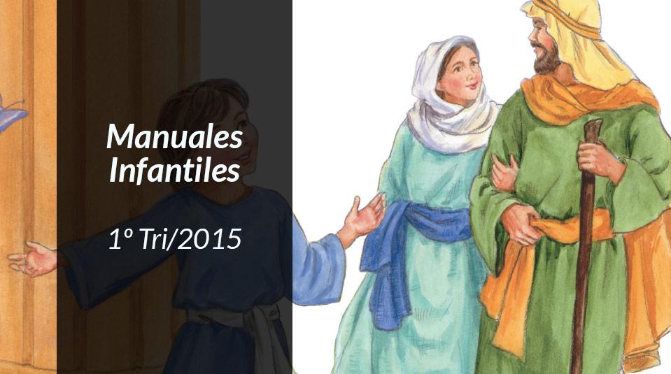 Manuales Infantiles 1º Trimestre 2015