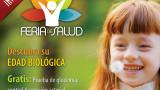 Afiche: Feria de Salud