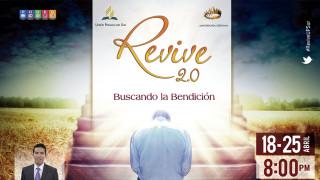 Afiche – Revive 2.0