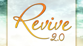 Banner – Revive 2.0