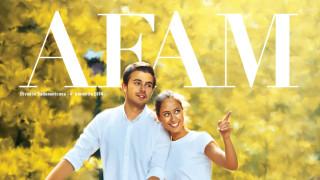 Revista Afam 4Tri2014