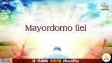 Karaoke – Mayordomo fiel Revive 2.0