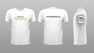 Camiseta: Multiplicando Esperanza 2015