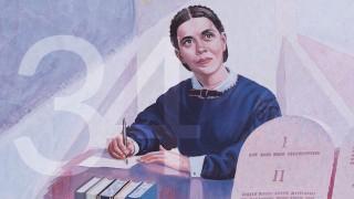 Proyecto BONDAD DESINTERESADA  –  Centenário de Elena G. White