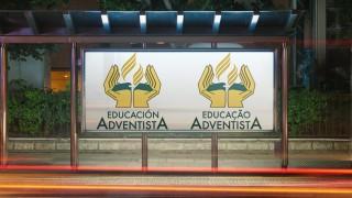 Nueva Logo: Educación Adventista