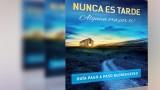 Folder Paso a paso (pdf) – Reencuentro 2015