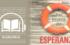 Audiolibro en Busca de Esperanza 2017