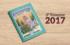 Manual Auxiliar Infantes 3er Trimestre del 2017
