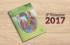 Manual Auxiliar Primarios 3er Trimestre del 2017