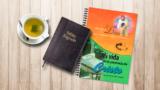 IV Seminario Enriquecimiento Espiritual – Vivir en la Presencia de Cristo