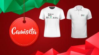 Camiseta: Más amor en Navidad |  2017