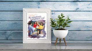 Afiche: Día del Pastor Adventista – 2017