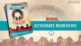 Manual de Actividades Recreativas – ECV 2018