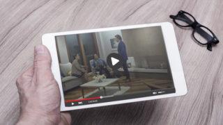 Película AHORA VEO – Reencuentro 2018