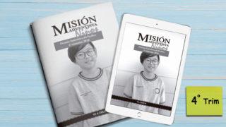 Niños (4ºTrim18) Informativo Mundial de las Misiones