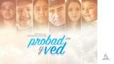 Videos <b>Marzo</b> –  Probad y Ved 2019