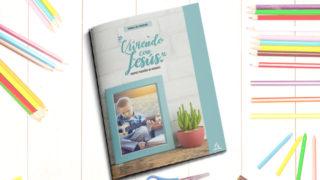 """""""Viviendo con Jesús"""" GP – Niños"""
