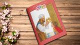 Cuna (3ºTrim19) – Auxiliar de Escuela Sabática