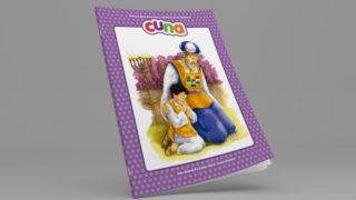 Cuna (3ºTrim20) – Auxiliar de Escuela Sabática