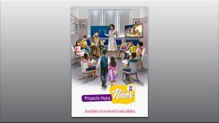 Afiche para los niños | Proyecto Maná 2020