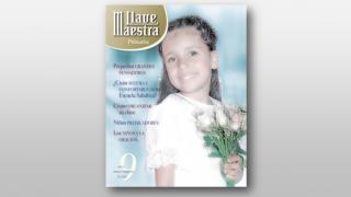 9 LLAVE M PRIMARIOS 2007 D 1 TRIM