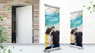 Banner | Matrimonios de Esperanza