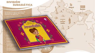 Arundathi | Historia Misionera – Cuna