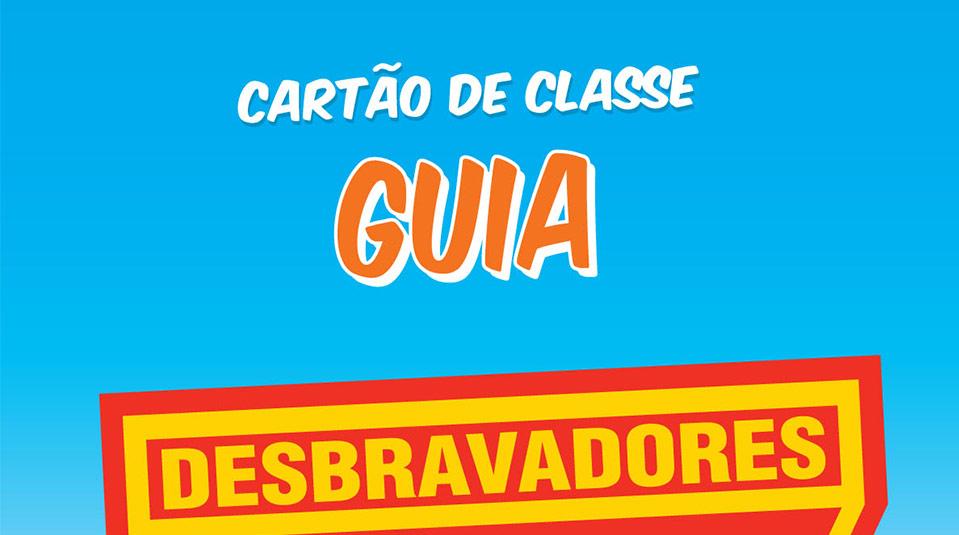 Capa do Cartão de Classe: Guia