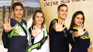 Cartaz: Missão Calebe 2012
