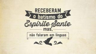 Cartão: Batismo do Espírito Santo