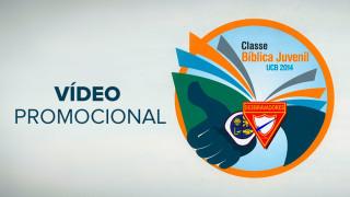 Classe Bíblica Juvenil – Vídeo Promocional