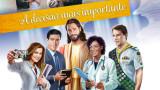 Cartaz aberto 2015: Batismo da Primavera