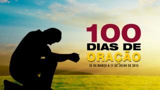 Oração 21 a 30 – #100days2015