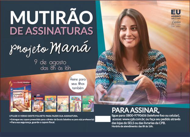 Projeto MANÁ – Banner Horizontal
