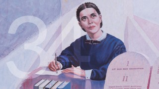 O Sentido da Existência Humana – Centenário de Ellen G. White